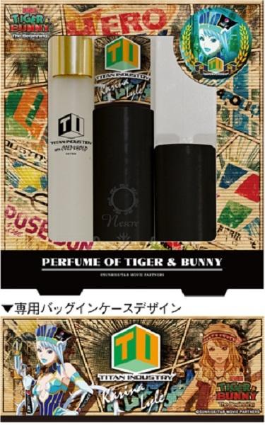 『タイバニ』ブルーローズ香水
