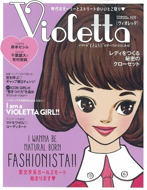 violetta_01