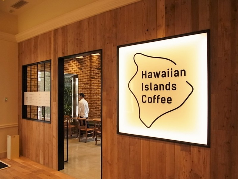 Hawaian Islands Coffee