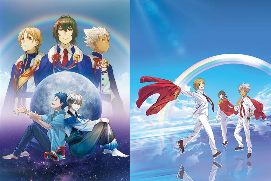 『KING OF PRISM』TVアニメ第1話放送前に劇場版をおさらい! 全2作品を無料配信